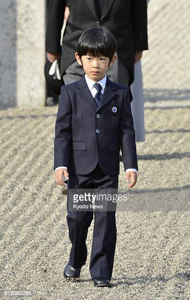 KASHIHARA Japan Prince Hisahito visits the site of the mausoleum of Emperor Jimmu Japan's first emperor in Kashihara Nara Prefecture on Nov 7 2012