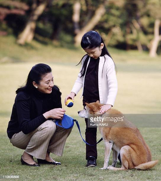 Japan Princess Aiko Celebrates Her 6Th Birthday In Tokyo, Japan On December 01, 2007 - In this photo released by the Imperial Household Agency,...