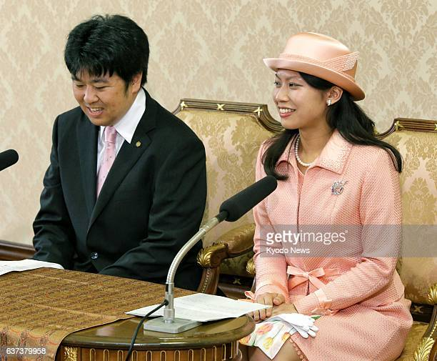 TOKYO Japan Princess Noriko the 25yearold second daughter of the late Prince Takamado and Princess Hisako holds a press conference with her fiance...