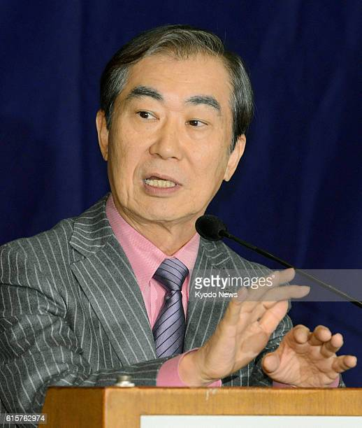 TOKYO Japan Rakugo artist Katsura Bunshi holds a press conference at the Foreign Correspondents' Club of Japan in Tokyo on Nov 29 2012 The 69yearold...