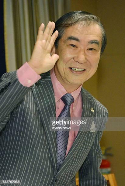 TOKYO Japan Rakugo artist Katsura Bunshi is pictured at the Foreign Correspondents' Club of Japan in Tokyo on Nov 29 2012 The 69yearold artist...