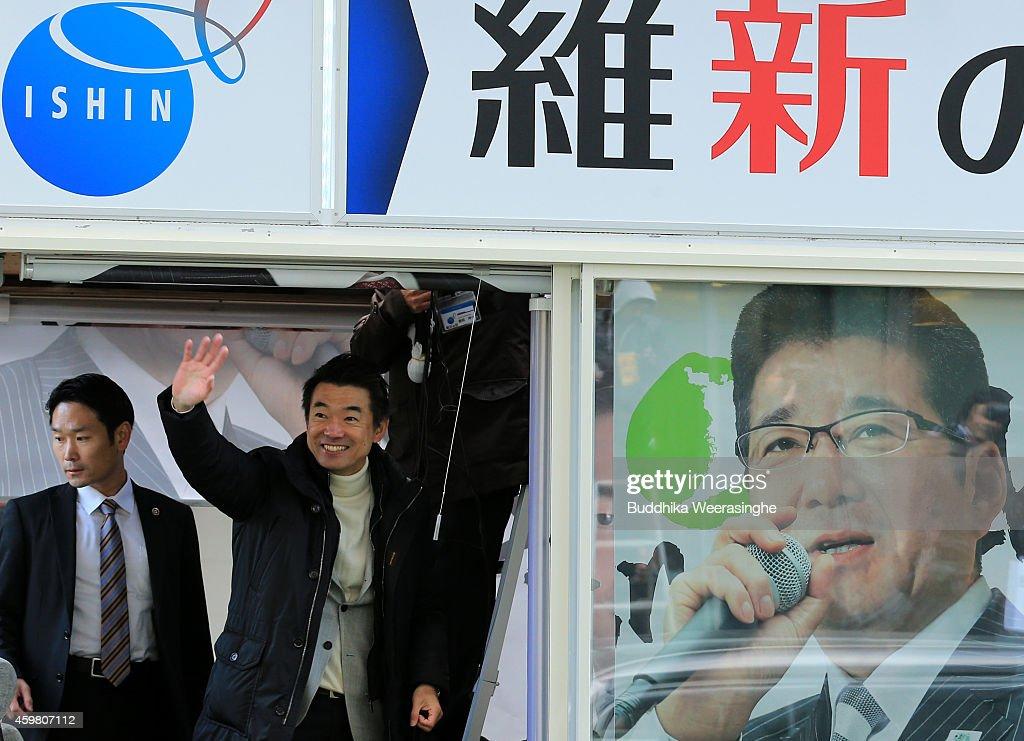 Japan Lower House Election Campaign Kicks Off : News Photo
