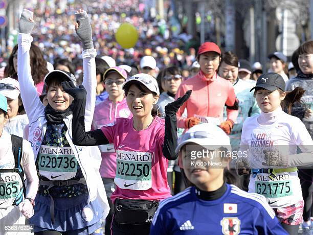 NAGOYA Japan Runners start racing in the Nagoya Women's Marathon near Nagoya Dome in Aichi Prefecture central Japan on March 9 2014 With a total of...