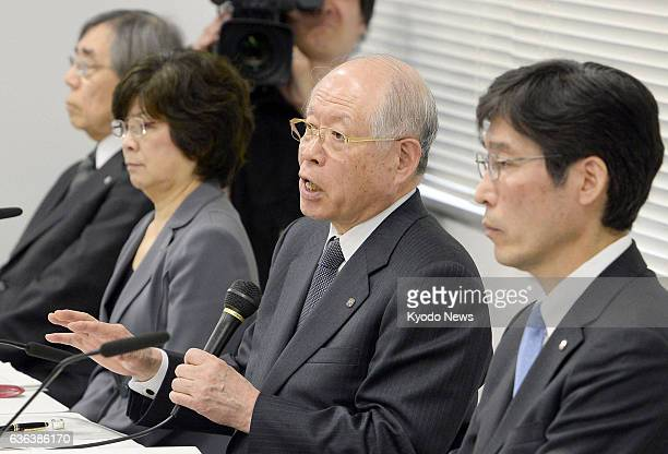 TOKYO Japan Ryoji Noyori Nobel Prize laureate and president of the governmentaffiliated Riken institute speaks at a press conference in Tokyo on...