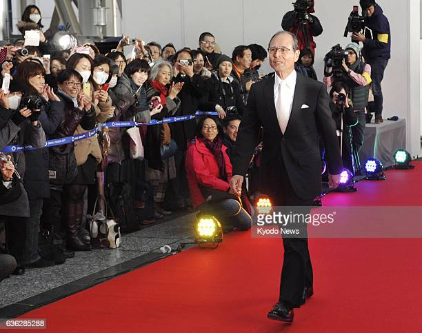 OSAKA Japan Sadaharu Oh the Fukuoka Softbank Hawks' chairman of the board walks on the red carpet for the Osaka Asian Film Festival on March 7 at JR...