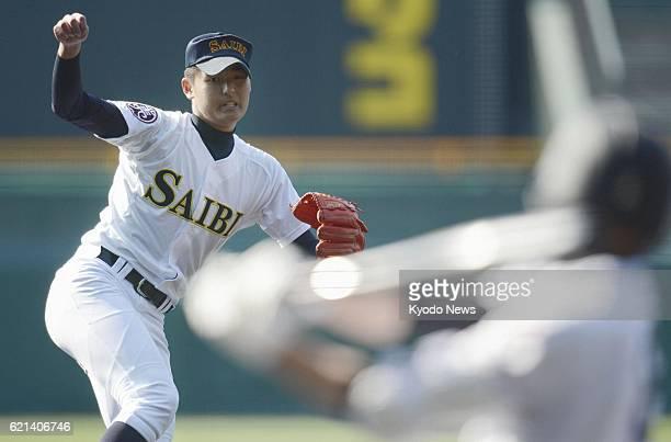 Japan - Saibi High School right-hander Tomohiro Anraku pitches in a game against Koryo High School at the national high school baseball invitational...