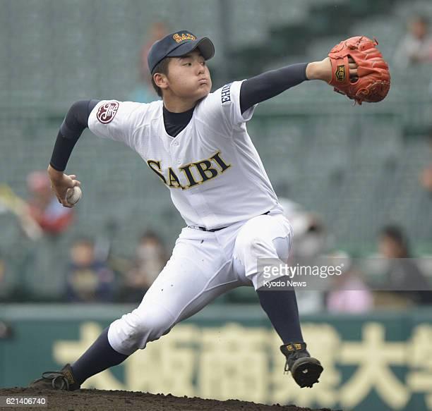 Japan - Saibi High School right-hander Tomohiro Anraku throws against Urawagakuin High School in the final of the national high school baseball...