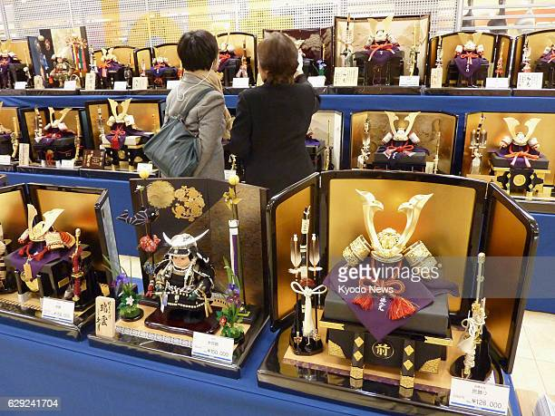 YOKOHAMA Japan 'Samurai' warrior dolls for Boys' Day in May are put on display at Yokohama Sogo Department Store in Yokohama west of Tokyo on Feb 25...