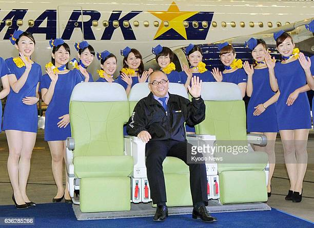 TOKYO Japan Skymark Airlines President Shinichi Nishikubo sits on a seat for an Airbus A330 a jetliner that the airline will start flying in May...