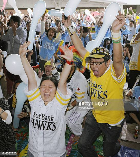 FUKUOKA Japan Softbank Hawks' fans in Fukuoka where the pro baseball team's home field is located celebrate after the team beat the Seibu Lions 30 to...