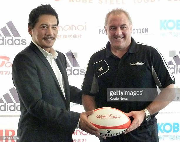 KOBE Japan South African Gary Gold new head coach for Kobe Kobelco Steelers in Japan's Top League and general manager Seiji Hirao pose for photos at...