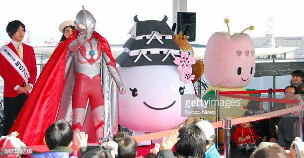 Japan - Space hero ''Ultraman'' and local mascot characters from various areas attend an event for the fifth anniversary of the opening of Kobe...