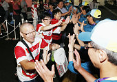 japan supporters at public viewing site
