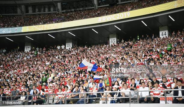 japan supporters celebrate teams victory over