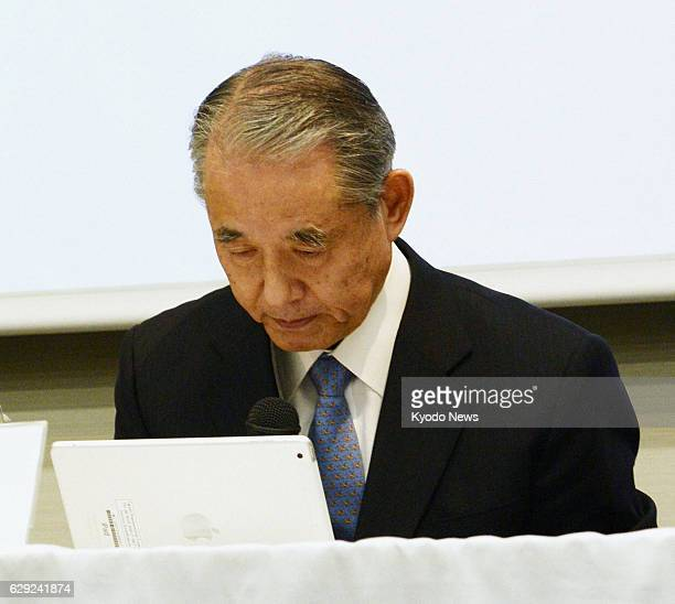 TOKYO Japan Takeda Pharmaceutical Co President Yasuchika Hasegawa apologizes during a press conference in Tokyo on March 3 over an advertisement for...