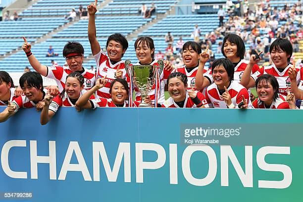 Japan team celebrate after champions winning during the Asia Women's Rugby Championship match between Japan and Hong Kong at Prince Chichibu Stadium...