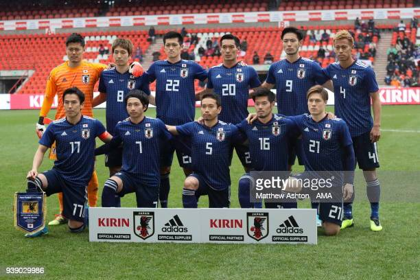 Japan Team Group during the International Friendly between Japan and Ukraine at Stade Maurice Dufrasne on March 27 2018 in Liege Belgium