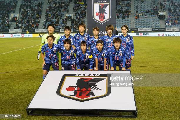 Japan team line up during the EAFF E-1 Football Championship match between South Korea and Japan at Busan Gudeok Stadium on December 17, 2019 in...