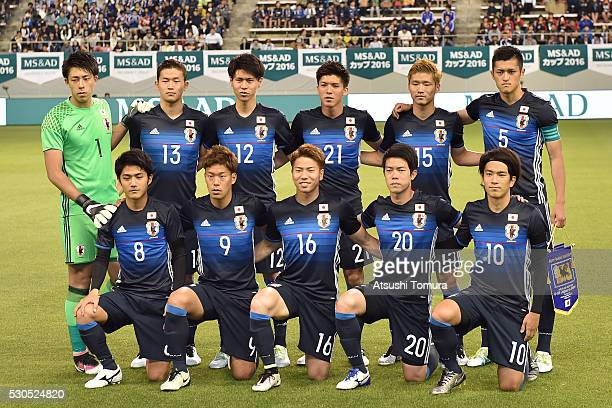 Japan team lines up for team photo prior to the international friendly match between U23 Japan v Ghana at Tosu Stadium on May 11 2016 in Tosu Japan