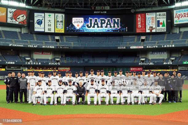 Japan team members pose for photographs during a training session at Kyocera Dome Osaka on March 08 2019 in Osaka Japan