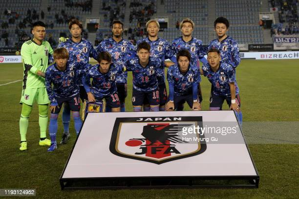 Japan team pose during the EAFF E-1 Football Championship match between China and Japan at Busan Gudeok Stadium on December 10, 2019 in Busan, South...