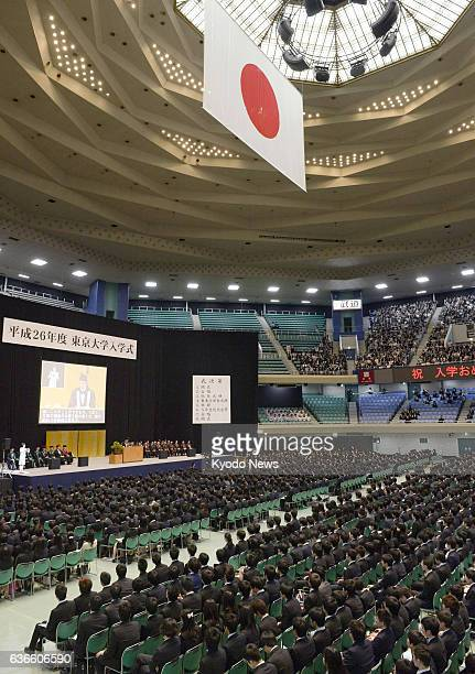Japan - The entrance ceremony for the University of Tokyo, Japan's most prestigious university, is held at the Nippon Budokan gymnasium in Tokyo on...
