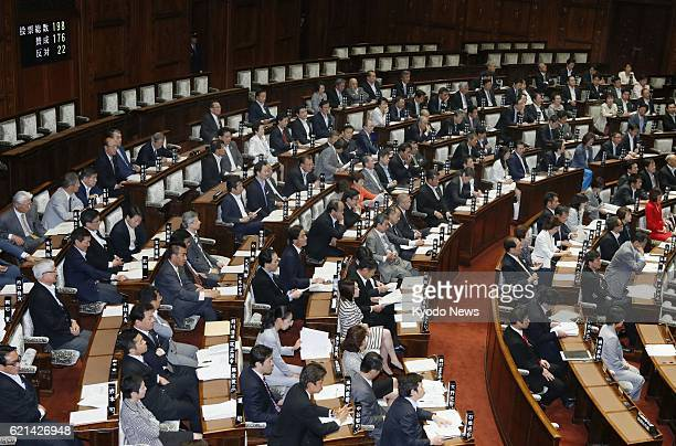 TOKYO Japan The House of Councillors votes on a bill to introduce a system that will allocate every citizen an individual number in the Diet in Tokyo...
