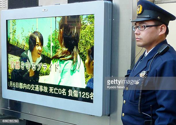 TOKYO Japan The Metropolitan Police Department in Tokyo which has decided to digitize its announcements such as wanted notices starts a trial posting...