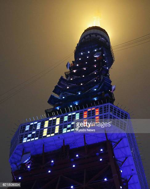 TOKYO Japan The numbers '2020' are displayed on Tokyo Tower on May 30 marking 100 days before the venue of the 2020 Summer Olympics is decided The...