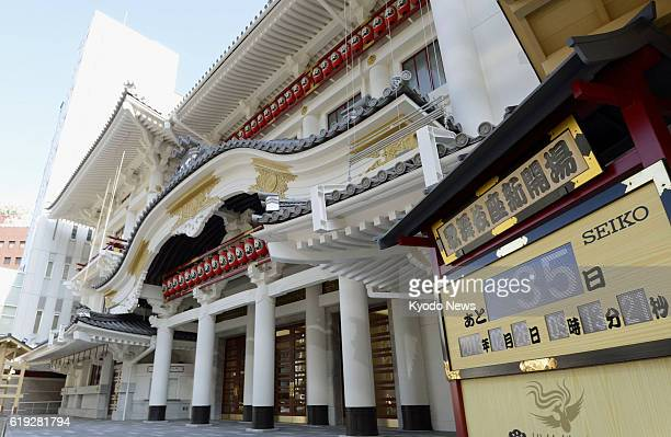 TOKYO Japan The rebuilt Kabukiza theater stands completed in Tokyo's HigashiGinza area on Feb 26 2013 At right is a countdown board for the theater's...