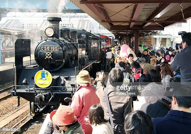 YAMAGUCHI Japan The steam locomotive 'SL Yamaguchi' resumes roundtrip service between ShinYamaguchi and Jifuku stations on the JR Yamaguchi Line in...