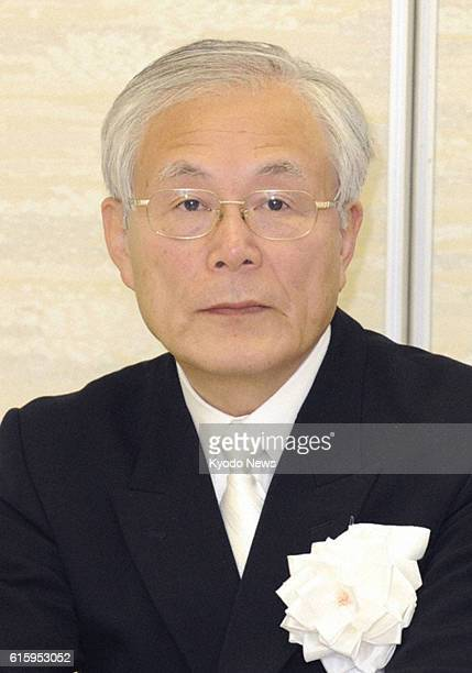 TOKYO Japan This April 2010 file photo shows Japan Shogi Association Chairman Kunio Yonenaga who died of prostate cancer at a Tokyo hospital on Dec...