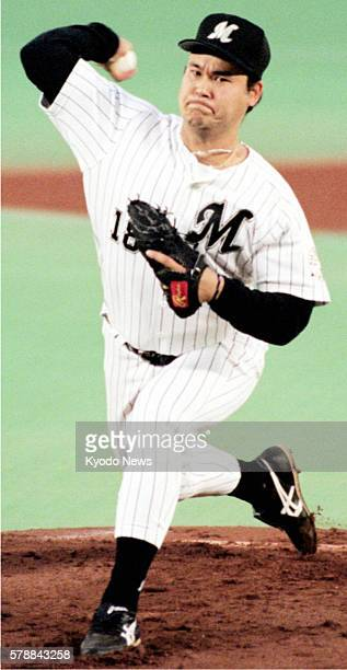 TOKYO Japan This file photo shows Hideki Irabu of Lotte Marines pitching in a game against Nippon Ham Fighters in which he achieved his 1000th...