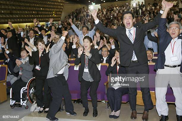 TOKYO Japan Threetime Olympic wrestling champion Saori Yoshida and other people involved in Tokyo's bid to host the 2020 Summer Olympics celebrate in...