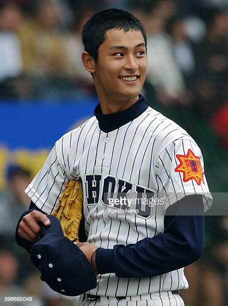 NISHINOMIYA Japan Tohoku High School righthander Yu Darvish smiles during a game against Osaka Toin at the national high school baseball invitational...