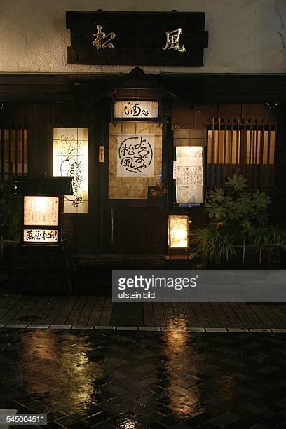 Ikebukuro restaurant