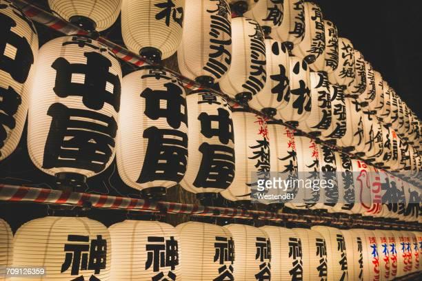 Japan, Tokyo, Asakusa, lampions at Asakusa Shrine