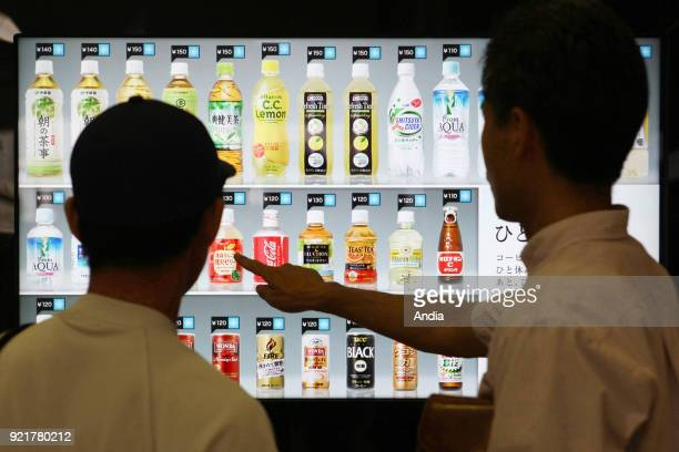 automatic drink dispenser with facial recognition technology at Shinagawa railway station This new generation of vending machine created by JR East...