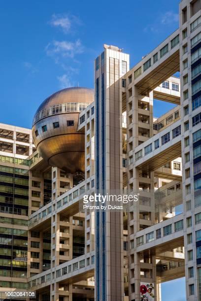 Japan Tokyo City Odaiba District Fuji Television building