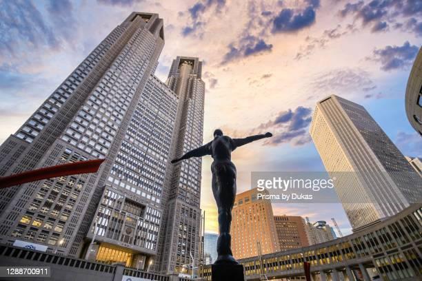 Japan ,Tokyo City, Shinjuku District, Tocho Bldg.,Tokyo City Hall Bldg..