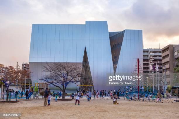 Japan Tokyo City Sumida Hokusai Museum