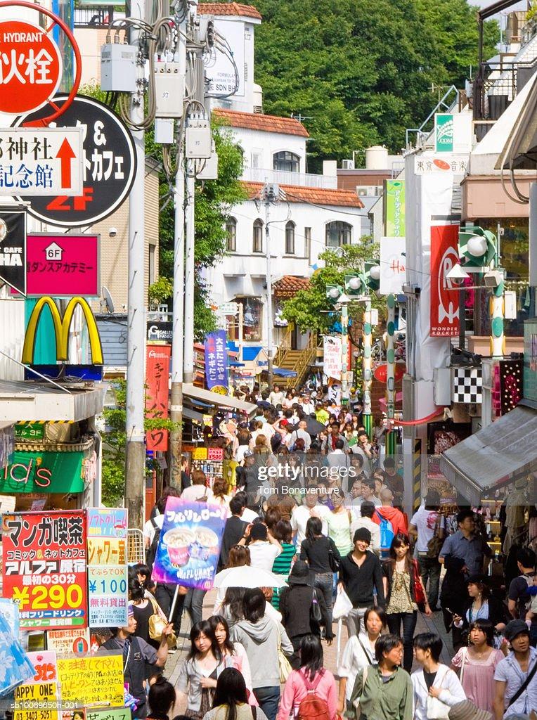 Japan, Tokyo, Harajuku, shopping on Takeshita Dori : Stock Photo