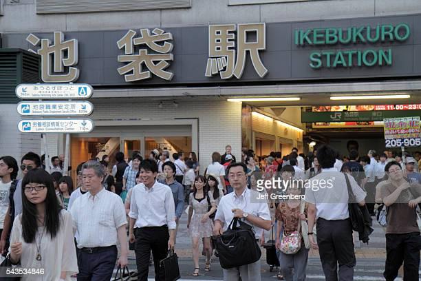 Japan Tokyo Ikebukuro JR Ikebukuro Station train subway entrance front signs kanji hiragana katakana characters symbols Japanese