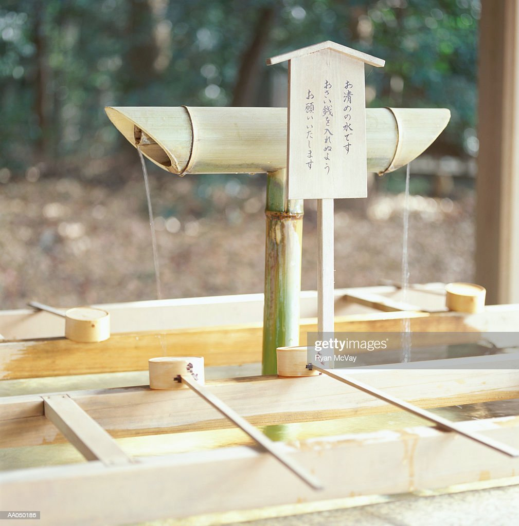 Japan, Tokyo, Meiji Shrine, cleansing and purifying water area : Stock Photo