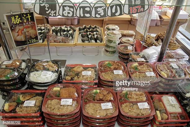 Japan Tokyo Ryogoku Keiyo Road kanji hiragana katakana characters symbols takeout restaurant bento prepackaged food meals advertised