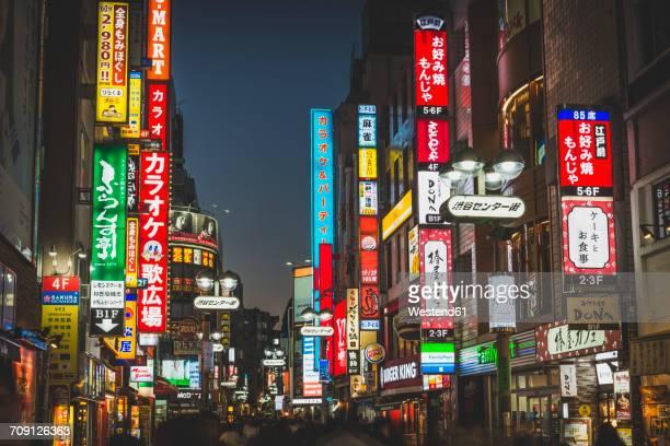 japan, tokyo, shibuya, shopping street - 商業地域 ストックフォトと画像