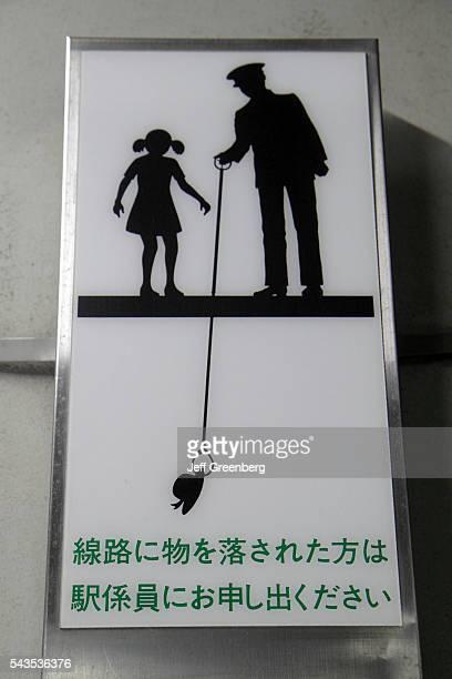 Japan Tokyo Shinagawa Station JR Yamanote Line kanji hiragana characters symbol items dropped on track retrieved by attendant