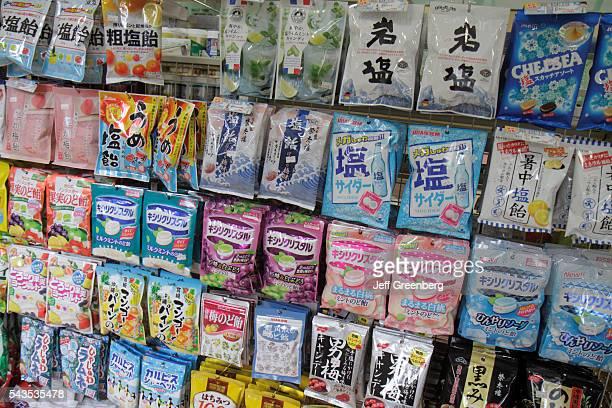 Japan Tokyo Shinjuku kanji hiragana katakana characters symbols Japanese English drugstore pharmacy shopping retail display