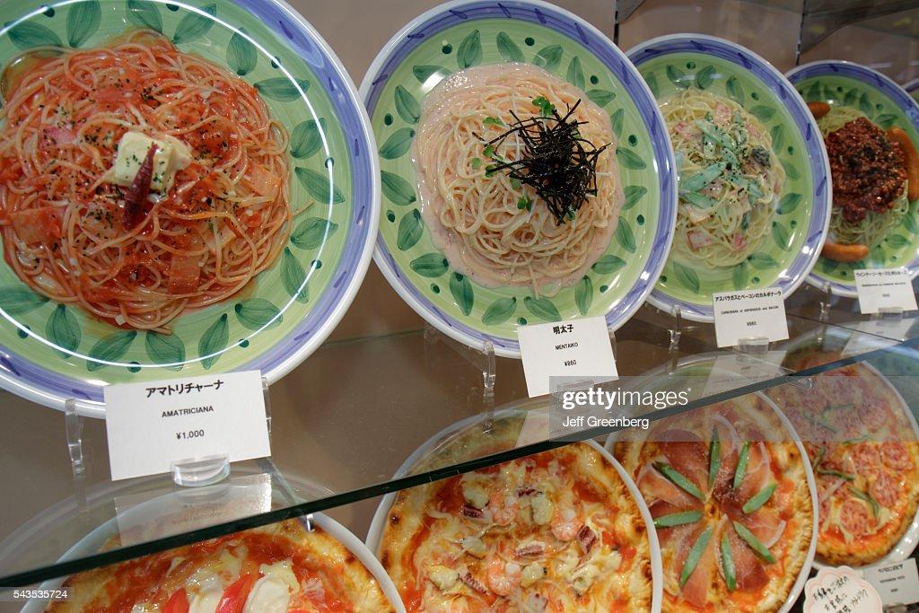 Japan Tokyo Shinjuku restaurant business plastic food display plates spaghetti Italian pizza kanji hiragana katakana characters & Tokyo Shinjuku restaurant plastic food display plates spaghetti ...