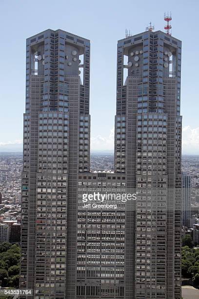 Japan Tokyo Shinjuku Tokyo Metropolitan Government Office Building skyscraper
